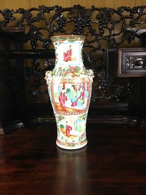 Antique Chinese Canton Famille  Rose Vase 19Th Century