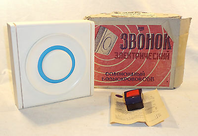 Vintage 1973 Russian Ussr Alarm Door Bell Solenoid * Tin - Don * 220V + Box