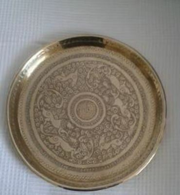 Plato Decoración Latón Siglo Xix - Brass Decorative Plate 19Th Century