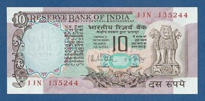 INDIA -- 10 RUPEES ND -- UNC -- LETTER C -- PICK 81h .