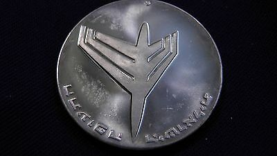 1972 Israel 10 Lirot Anniversary of Independence Silver Proof Coin
