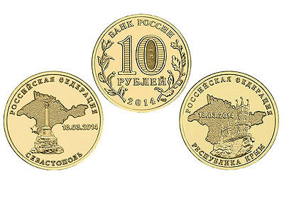 NEW! Russia 10 rubles 2014: Crimea and Sevastopol, 2 coins-Best, UNC in holders