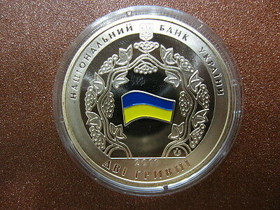 Ukraine coin 2 UAH 2011: 20th Anniversary of the CIS
