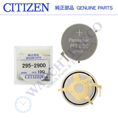 Citizen 295-29 Capacitor Battery for Eco-Drive (Sealed Original Factory Part)