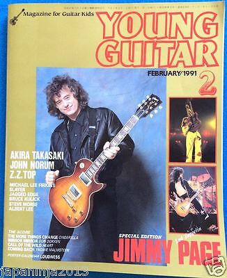 Young Guitar Japan Music Magazine 2/1991 Jimmy Page Z.Z.TOP Loudness John Norum