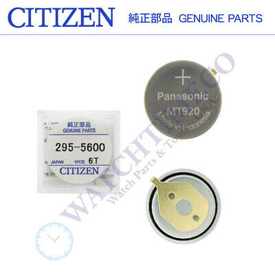 Genuine Citizen Solar Capacitor/Battery 295-56 for Eco-Drive