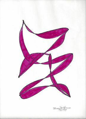 """USA Artist Nancy Marie Barnes, Signed 1999 INK ABSTRACT, Signed  9"""" x 12"""""""