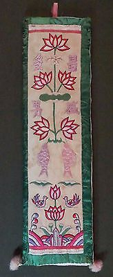 Very Fine Korean Joseon Dynasty Beautifully Embroidered Ironing Board InDooPan