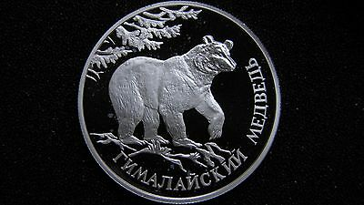 1994 Russia 1 Ruble Himalayan Black Bear Silver Proof Coin