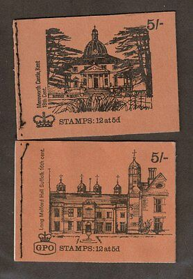 Great Britain 5/-  Stamp Booklet x 2. 1 Book Has 2 Stamps Missing.     #02 GB5/-