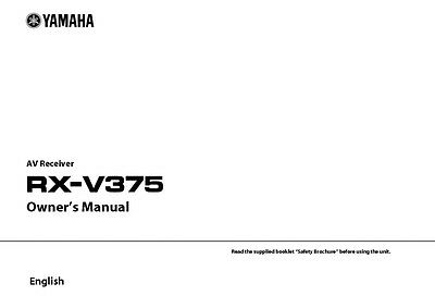 Yamaha RX-V375 Receiver Owners Manual
