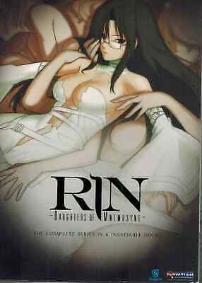 Rin  Daughters of Mnemosyne: The Complete Series  HC SC BOOK
