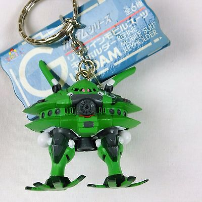 Banpresto Mobile Suit Gundam Figure Key chain Holder MA-08 Byg-Zam Japan Anime