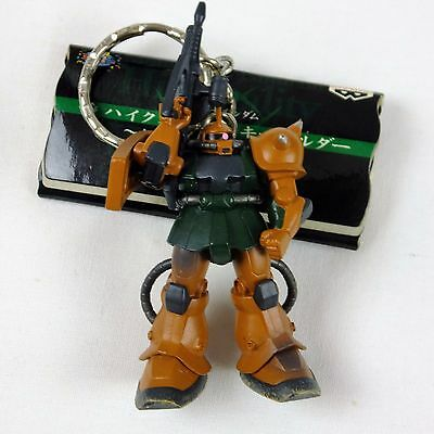 Banpresto Mobile Suit Gundam MSV Figure Key chain Holder Garma Zabi's Zaku II