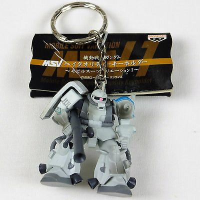 Banpresto Mobile Suit Gundam MSV Figure Key chain Holder Sin Matsunaga's Zaku II