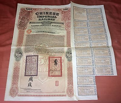 CHINESE IMPERIAL RAILWAY 1907 Canton Kowloon Railway £100 Share Certificate (b)