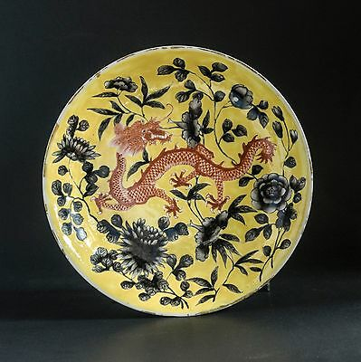 A Dayazhai Porcelain Dish with Daoguang Mark.  19th Century Chips