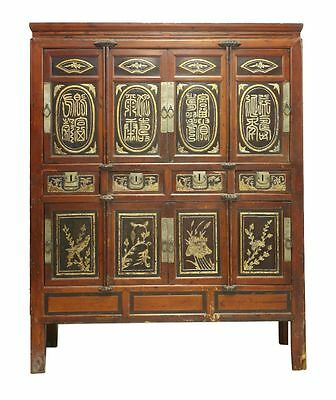 Early 20th Century Chinese Hardwood And Lacquered Cupboard