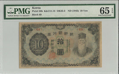 Korea 1945 Bank of Chosen 10 Yen Pick# 36b Block 69 PMG 65
