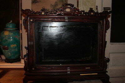 Vintage Chinese hand carved rosewood frame