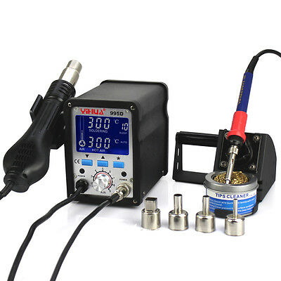 2 in1 720W YIHUA 995D LCD  SMD Rework Station With Soldering Iron 220V NEW Y