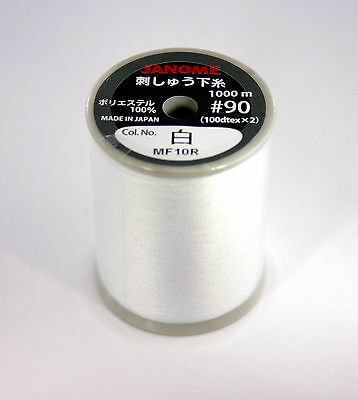1100 metres Genuine Brother Embroidery Bobbin Thread #X81164001 White #60