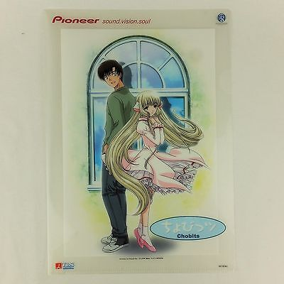 KU Chobits  clear file Japan anime Official