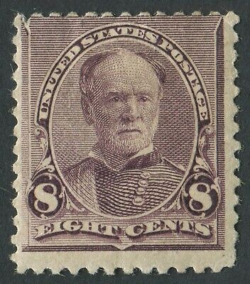 USA 1895 SG.275 8 cents Mounted Mint