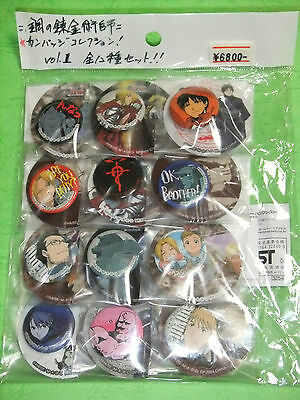 Fullmetal Alchemist Tin badge collection 16pcs completed set BANPREST very rare