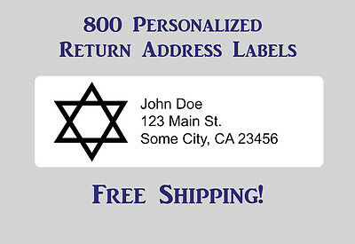 Star of David 800 Printed Personalized Return Address Labels - 1/2 x 1 3/4 Inch