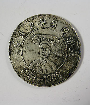 """One piece of Chinese """"Qing"""" dynasty """" Empress Dowager Ci Xi """" lucky coin"""
