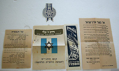 Rare 5 Genuine Items Distributed In The Tel-Aviv Wwii Victory Parade May 9Th1945