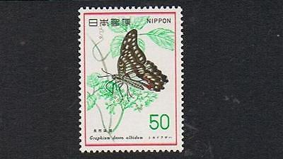 STAMPS  JAPAN SELECTION OF STAMPS  1977 NATURE CONSERVATION  ( MNH )  lot J-36