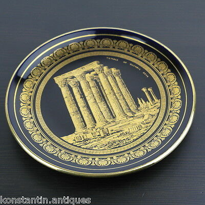 Vintage hand made 24ct Gold plate pottery plate Greek Temple of Zeus Royal blue