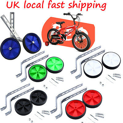 "Kids Childs Bicycle Bike Cycle Children Stabilisers 12''-20"" Training Wheels Hot"