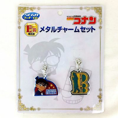 IM Sega Lucky Lottery E Detective Conan Charm Metal Set Japan Anime #1