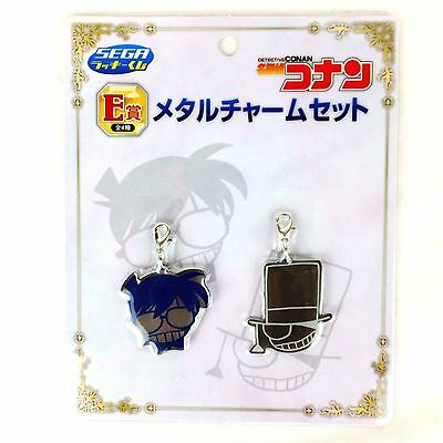 IM Sega Lucky Lottery E Detective Conan Charm Metal Set Japan Anime #2