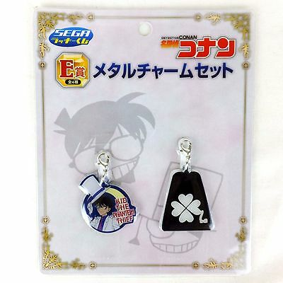 IM Sega Lucky Lottery E Detective Conan Charm Metal Set Japan Anime #3