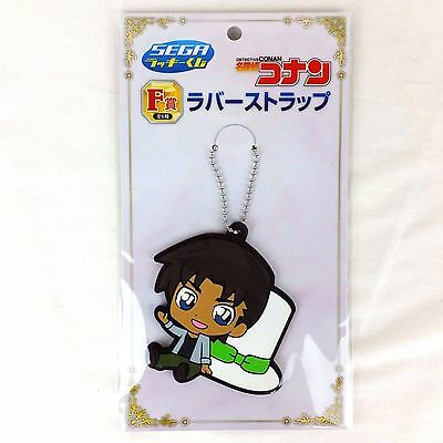 IM Sega Lucky Lottery F Detective Conan Rubber Keychain Harley Hartwell Japan
