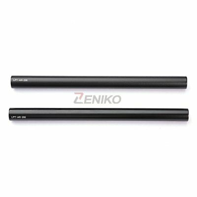 "2X Lanparte AR-200 Aluminum Alloy 200mm 8"" Long Rods for 15mm Rail System Rig"