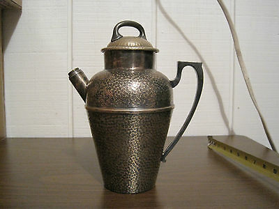 Vintage Nickel Silver Silverplated Pitcher