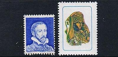 STAMPS   from   FRANCE  TEST BOOKLET STAMPS     (MNH)  lot 1096a