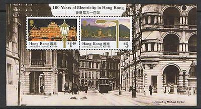 STAMPS  HONG KONG 1990 100 Years Of Electricity  from BOOKLET ( MNH )  lot 762a