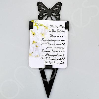 Dad Birthday Memorial Remembrance Verse With Grave Butterfly Ground Stake Lily