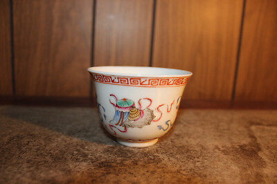 Vintage Chinese hand painted porcelain cup