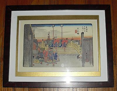 "Vintage Japanese Wood Block Print on Rice Paper Signed 15""X11 1/2 """