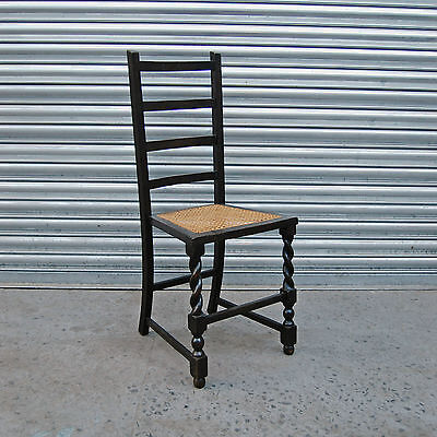 Early 20th century antique wicker stand / decorative chair with barley twist