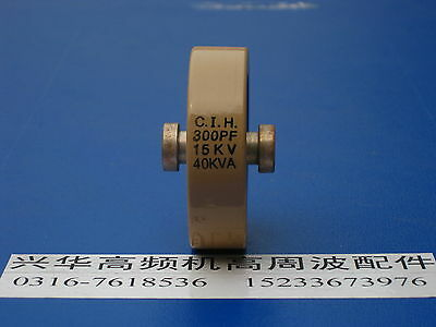 500PF 15KV 40KVA,Dia 80mm High Frequency Voltage Ceramic Disc Capacitor #J658 lx
