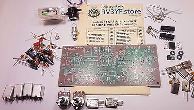 Single band QRP SSB transceiver 1.8 MHZ (160m). TRX. Kit for assembly.