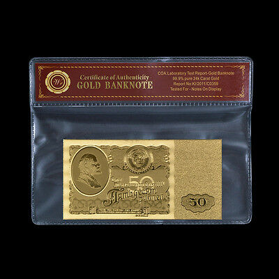 WR USSR/Russia 50 Rubles Banknote 24k 999 Gold Russian Bill Note /w Mylar Sleeve
